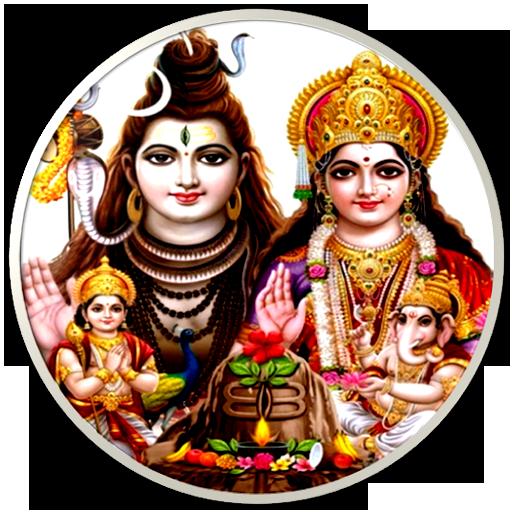 शिव आराधना