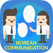 Korean communication & Speak Korean - Awabe