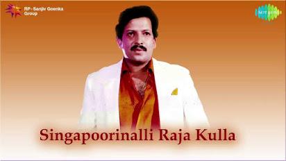 Belliya raja baaro song download | belliya raja baaro song mp3.