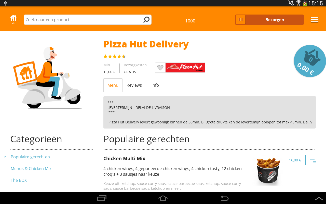 Pizza.be- screenshot