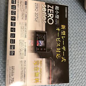 ピクシススペース  L 575A  X ブラックインテリアパックH26年式のカスタム事例画像 L575A改 今井レーシング所属さんの2019年11月29日22:25の投稿