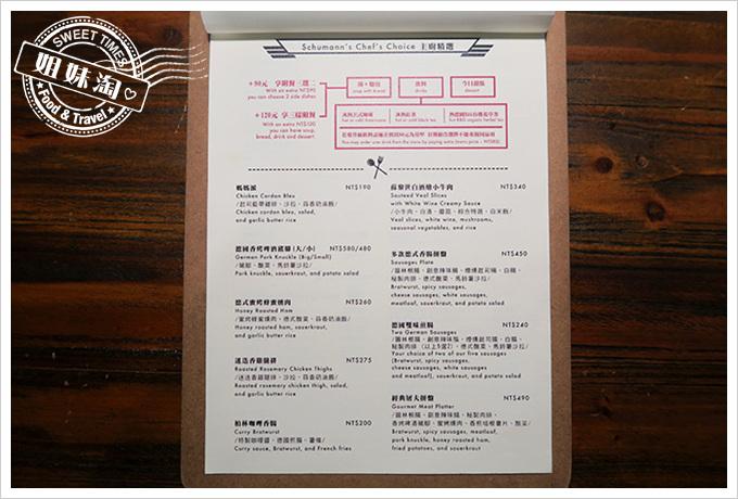 舒曼六號餐館 Schumanns's Bistro No. 6-菜單