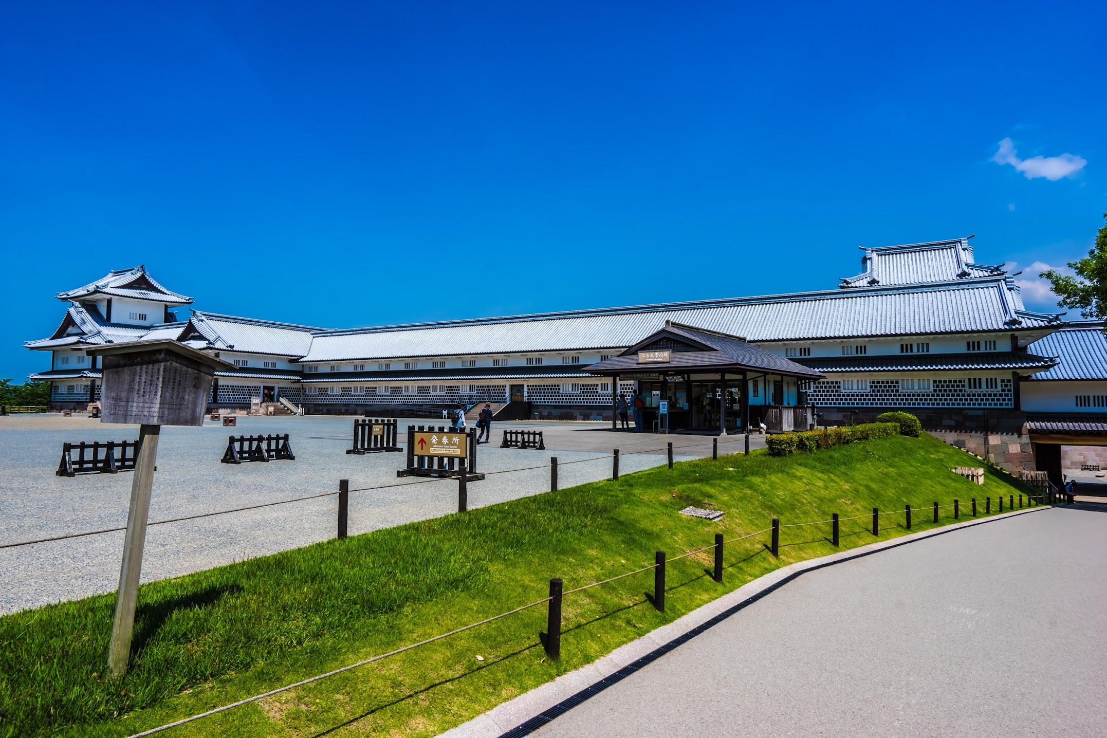 金沢城公園 菱櫓・五十間長屋・橋爪門続櫓5