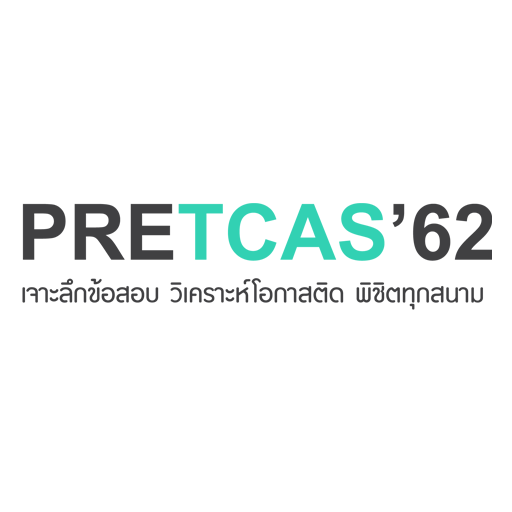 PRETCAS APP icon