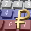 Market calculator icon