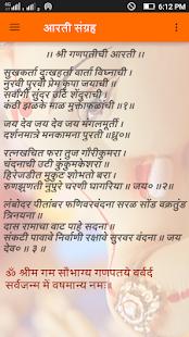 Aarati Sangrah - náhled