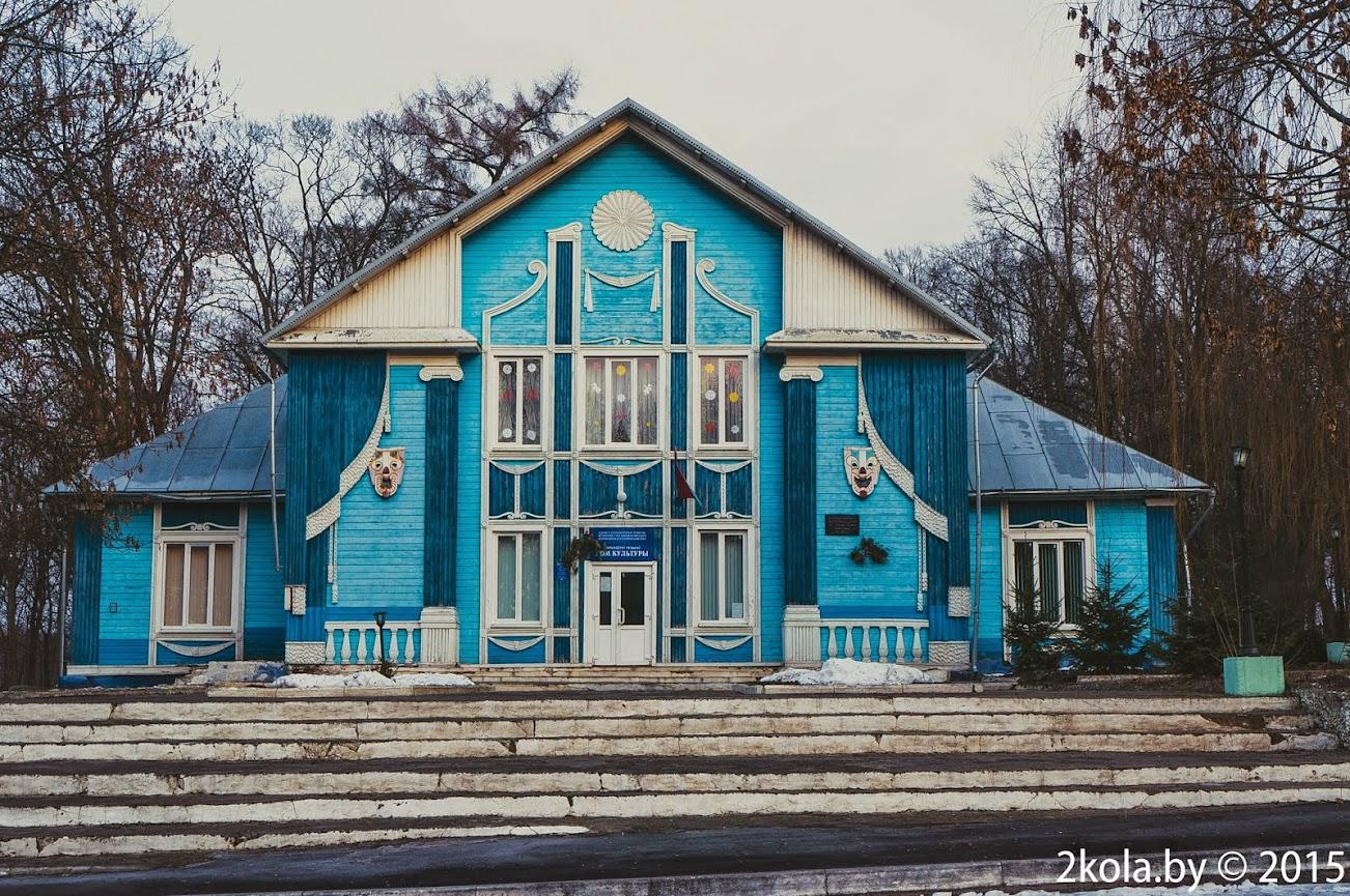 Дом культуры в. Вольна