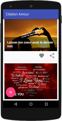 Descargar Citation Damour Google Play Softwares