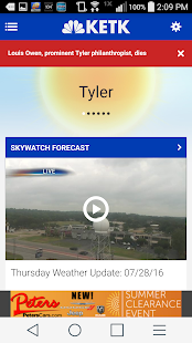 KETK- screenshot thumbnail