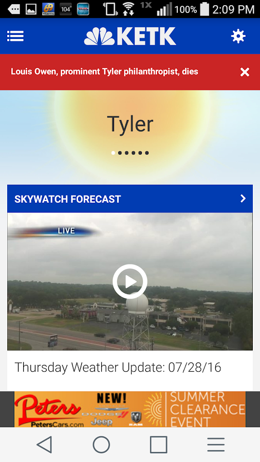 KETK- screenshot