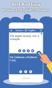 Russian English Translator - Russian Dictionary - náhled
