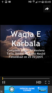 Waqia-e-Karbala Video Bayanaat - náhled