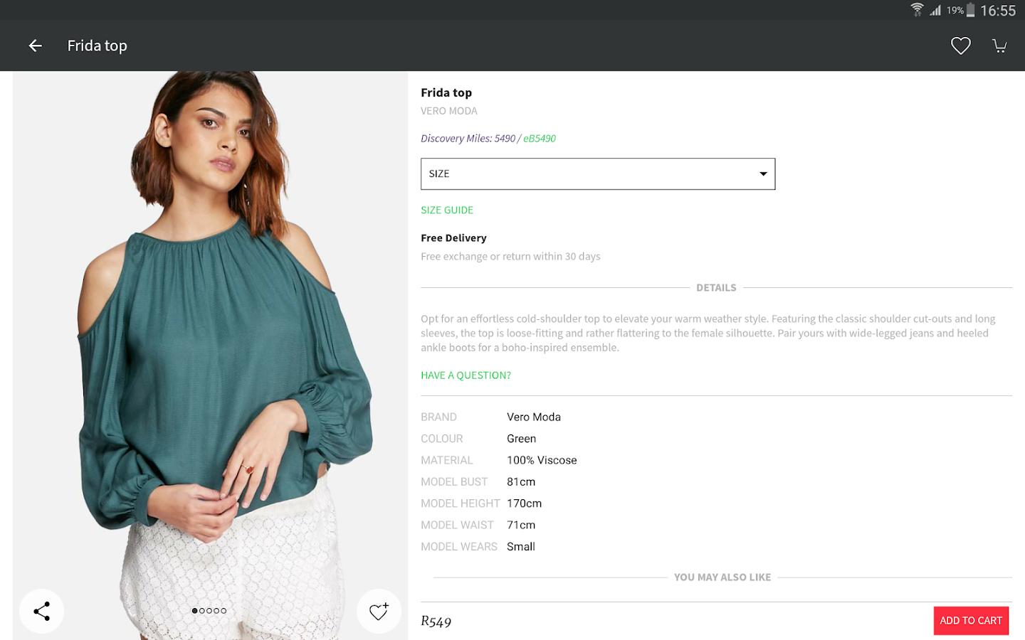 Superbalist Fashion Shopping- screenshot
