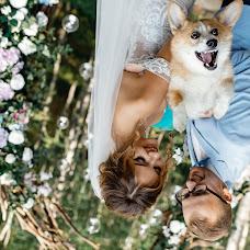 Bryllupsfotograf Andrey Radaev (RadaevPhoto). Foto fra 25.12.2018