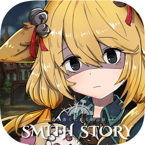 SmithStory APK Cracked Download