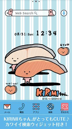 KIRIMIちゃん.for[+]HOMEきせかえ