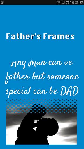 父亲节相框2016年