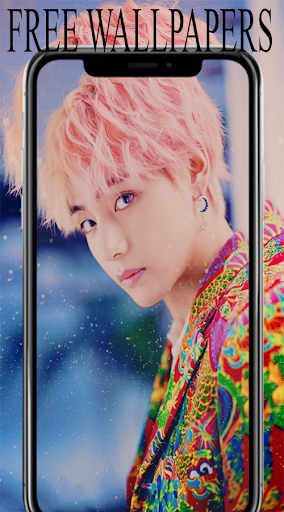 BTS Wallpaper KPOP Fans HD screenshot 1