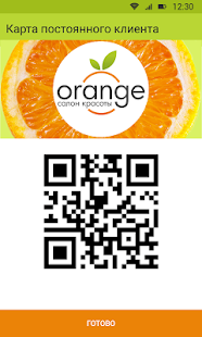 Салон Orange- screenshot thumbnail