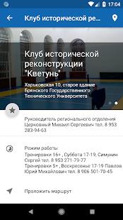 Современный Мечевой Бой for PC-Windows 7,8,10 and Mac apk screenshot 4