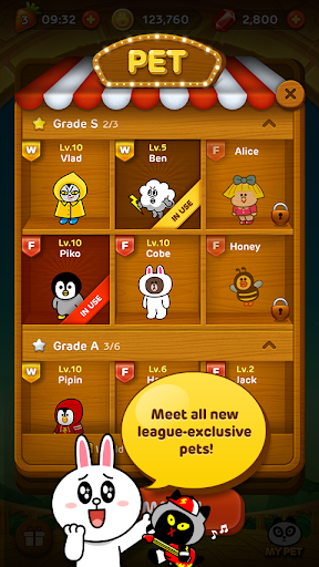 LINE Bubble! screenshots 14