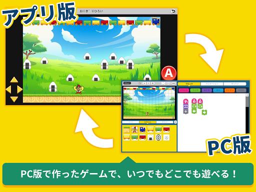 PROCK Player 1.0.0 Windows u7528 9