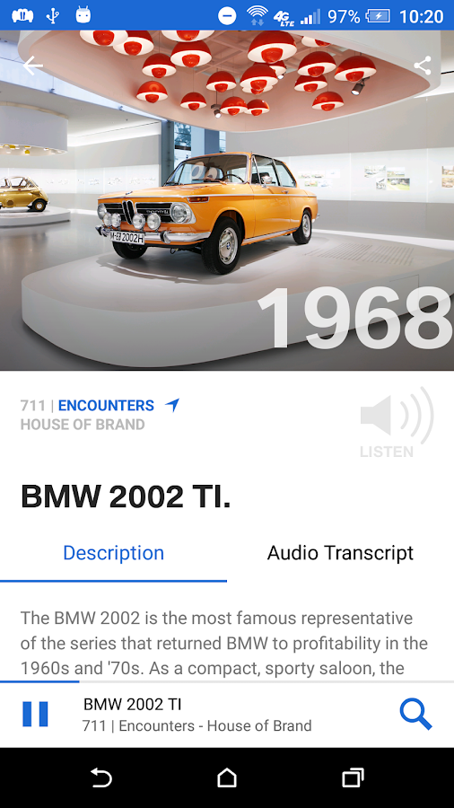 BMW Museum- screenshot