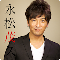 永松茂久 公式アプリ icon