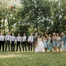 Wedding photographer Kristina Lebedeva (krislebedeva). Photo of 17.06.2018