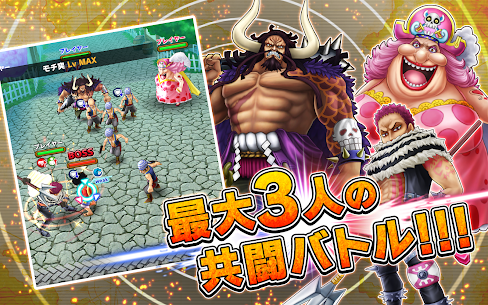 ONE PIECE サウザンドストーム Mod Apk Download For Android and Iphone 5