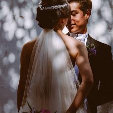 Wedding photographer Triana Mendoza (trianamendoza). Photo of 04.11.2016