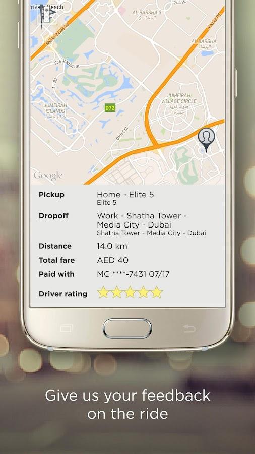 Careem- screenshot