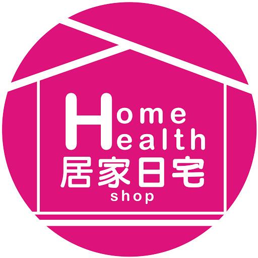 居家日宅homehealth shop