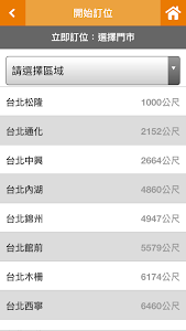好樂迪KTV screenshot 3
