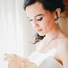Wedding photographer Viktoriya Konischeva (Mavpa). Photo of 16.05.2016