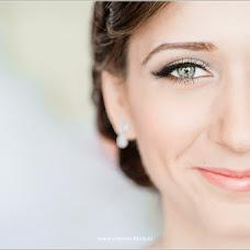 Wedding photographer Milena Filina (MilenaFilina). Photo of 28.06.2015