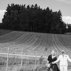 Hochzeitsfotograf Jasmin Kern (ljphotographie). Foto vom 05.10.2019