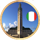 الاذان في ايطاليا-ADAN IN ITALIA Download for PC Windows 10/8/7
