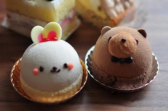 Photo: Teddy Bear Ice Cream