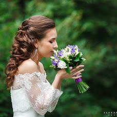 Wedding photographer Aleksandr Malinin (AlexMalinin). Photo of 14.12.2017