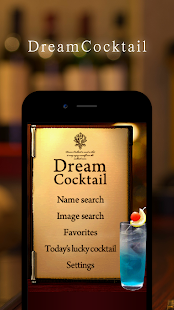 DreamCocktail - náhled