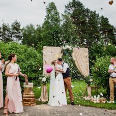 Wedding photographer Rimma Murzilina (ammira). Photo of 13.07.2016