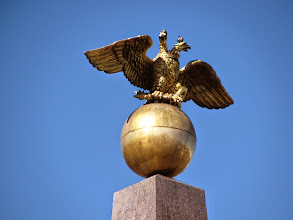 Photo: Top of monument to Tsar Alexander