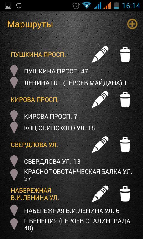 Фигурки на заказ пермь
