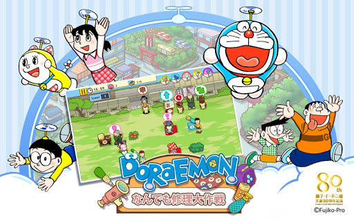 Doraemon Repair Shop u0635u0648u0631 1