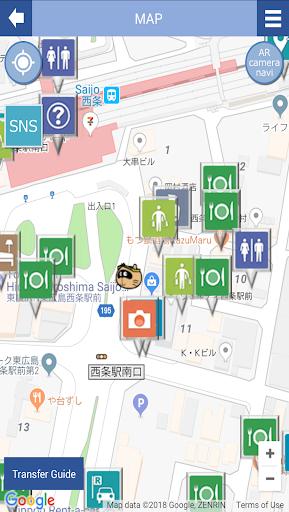 Shuto Navi 1.1.1 Windows u7528 2