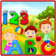 Download Kids Learning For PC Windows and Mac