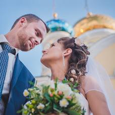 Wedding photographer Olga Chepalova (DenisovnaForever). Photo of 21.09.2014