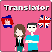 Khmer To English Translator