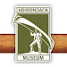 Adirondack Museum Audio Tour Icon